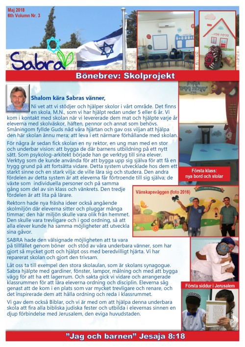 Prayer Letter - School Project - May 2018 - Swedish - Page 1